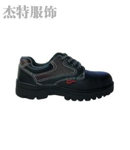 西安劳保鞋