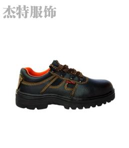 劳保用品鞋
