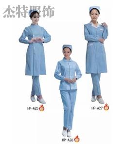 新款护士服定做