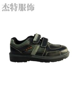 品牌劳保鞋厂家