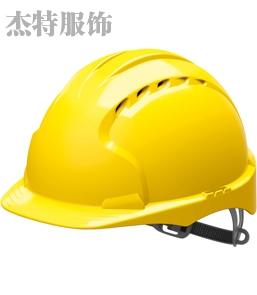 西安安全帽