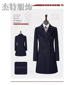 西安女士大衣订做