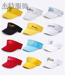西安帽子定制厂家