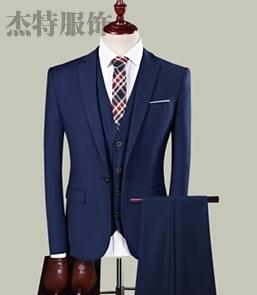 西安男士西服套装