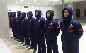 庆阳海润物业管理公司