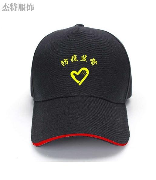 防疫监督帽