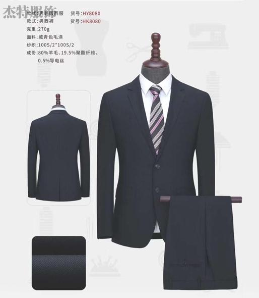 西安男士西装