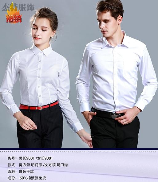 女装长袖衬衫