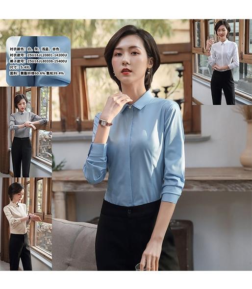 西安女式长袖衬衫