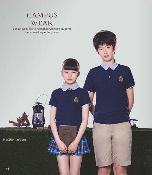 兰州学校校服