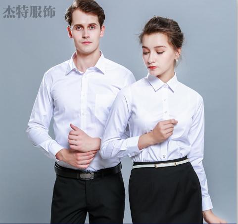 男女职业装衬衫(公司年会必备)