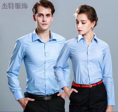 兰州男女职业装衬衫(公司年会必备)