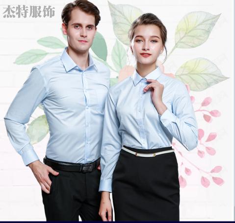 男女职业装衬衫